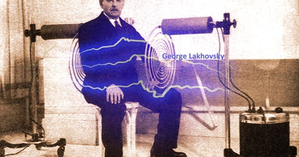 Георгий Лаховский
